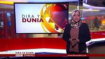 BBC DIRA YA DUNIA ALHAMISI 17.08.2017