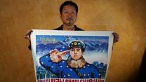 Collecting North Korea's propaganda art