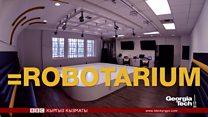 """Click: """"Роботариум"""" жаңы ачылыштарды жасайт"""