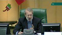 بررسی وزرای پیشنهادی روحانی در مجلس