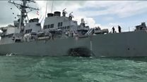 US destroyer damaged in collision