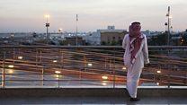 Where three Saudi princes vanish go?