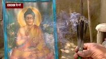 पाकिस्तान के भूले-बिसरे बौद्ध