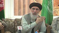 واکنش سران حزب جمعیت اسلامی به اظهارات حکمتیار