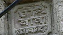 گڑگاؤں میں ڈیرہ اسماعیل خان کی یادیں