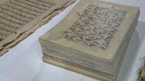 تقنيات تساعد على حفظ المخطوطات التاريخية القديمة