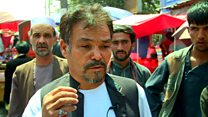 نظر چند شهروند افغان درمورد استراتژی تازه امریکا