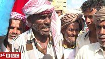 """""""حديث الساعة """" الأزمة اليمنية بين حلفاء الداخل والخارج"""