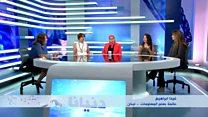 دنيانا: دور النشر في العالم العربي