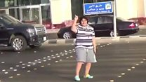 Macarena dancer released in Saudi Arabia