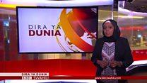 BBC DIRA YA DUNIA TV JUMATANO 23.08.2017