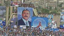 حشود ضخمة من انصار علي عبد الله صالح في صنعاء