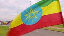 Éthiopie: Entre croissance économique et répression
