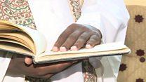 حذف  دروس من مادة التربية الإسلامية تهاجم الصوفية يثير جدلاً في السودان
