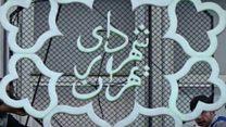 تهران تحت مدیریت چه کسانی شکل گرفته؟