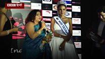 मिलिए, भारत की पहली मिस ट्रांसक्वीन से