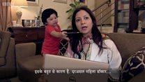 पाकिस्तान में 'डॉक्टर दुल्हन' का ट्रेंड!