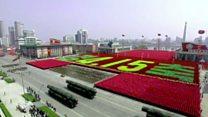 မြောက်ကိုရီးယားက ဂျပန်ကိုကျော်ပြီး ဒုံးကျည်ပစ်လွှတ်