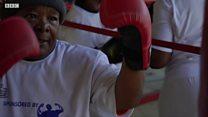 Секция бокса для бабушек