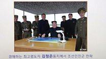 یک روز بعد از پرتاب موشک به دریای ژاپن، کره شمالی میگوید قدم بعدی جزیره گوام است