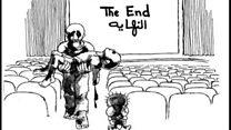 ۳۰ سال بعد از ترور کارتونیست  فلسطینی در لندن؛ پلیس 'سرنخ تازه ای از قاتل دارد'