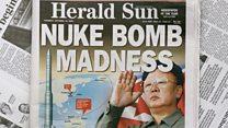 ย้อนเส้นทางการทดสอบอาวุธนิวเคลียร์ของเกาหลีเหนือทั้ง 6 ครั้ง