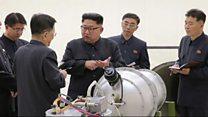 توپ پر آمریکا بعد از قوی ترین آزمایش اتمی کره شمالی