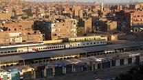 مصر: تخفيض سرعة القطارات لسلامة المسافرين!