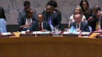 جلسه فوق العاده شورای امنیت سازمان ملل درباره شبه جزیره کره