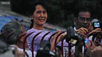 Ana son kwace lambar yabon Shugabar Myanmar
