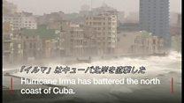 キューバでは高波が防波堤越え 「イルマ」