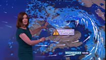 Storm Aileen set to bring 75mph winds
