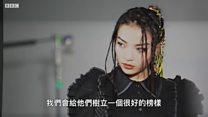 中国嘻哈的路应该怎么走?