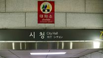 A look inside a South Korean public shelter