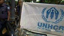 انصراف آنگ سان سوچی، از شرکت در مجمع عمومی سازمان ملل