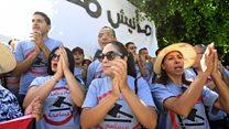 Tunisie: la loi sur la réconciliation administrative passe mal