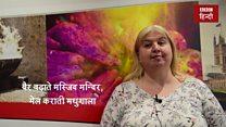 अंग्रेजी स्टाइल में हिन्दी दिवस की बधाई