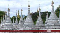 میانمار کې څه تېرېږي؟ سترګو لیدلی حال