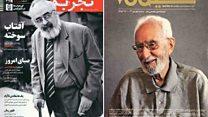مرور هفتگی مجلات با مسعود بهنود