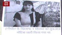 भारत-नेपाल बॉर्डर पर क्यों लगे हैं हनीप्रीत के पोस्टर?