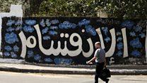 هل ينهي إعلان حماس الانقسام الفلسطيني؟