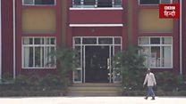 हरियाणा सरकार ने फ़िर खोला रायन इंटरनेशनल स्कूल, बच्चे नदारद