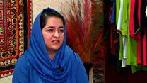افغانستان کې هغه کاروبارونه په ډېرېدو دي چې ښځې یې پر مخ بیايي