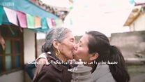شکستن تابوی آسیایی، روستایی که هر کس بوسه میزند