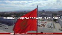 """КТРК кыскартып берген """"Сапардын"""" толук версиясы"""
