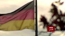 پوشش ویژه انتخابات بزرگترین اقتصاد اتحادیه اروپا در بی بی سی فارسی