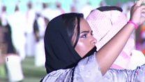 ما الذي تتطلع إليه المرأة السعودية؟