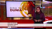 Dira ya Dunia TV Jumatano 27.09.2017