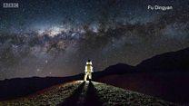 นิทรรศการภาพถ่ายทางดาราศาสตร์