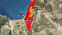 جلسه دولت خودگردان فلسطینی در غزه پس از سه سال وقفه